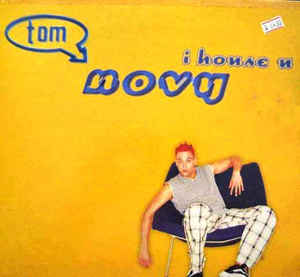 Tom Novy - I House U