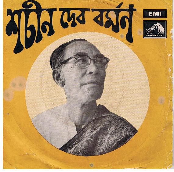 S. D. Burman - Biraha Baro Bhalo Lage cover of release