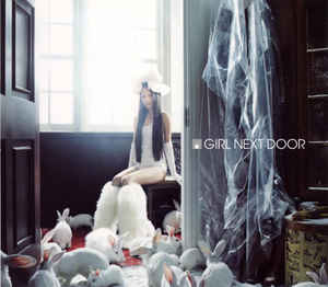 Girl Next Door (2) - Girl Next Door