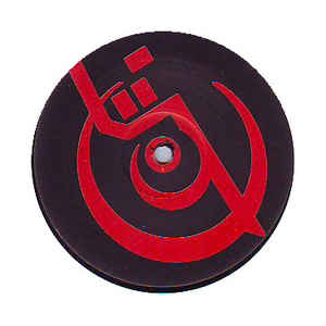 Jeff Amadeus - Romilly Road