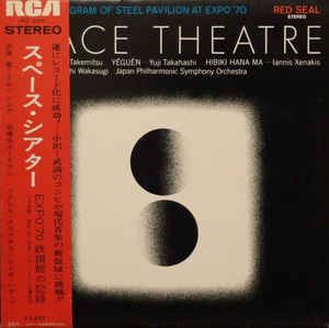 Toru Takemitsu - Space Theatre