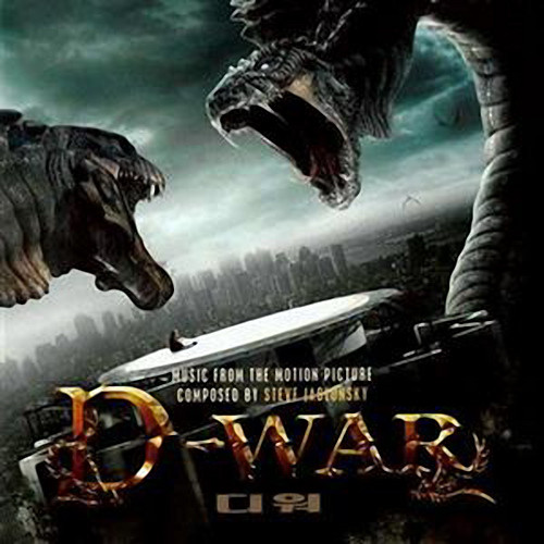 Steve Jablonsky - D-War (Music From The Motion Picture) cover of release