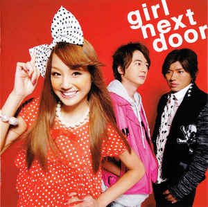 Girl Next Door (2) - ダダパラ!!