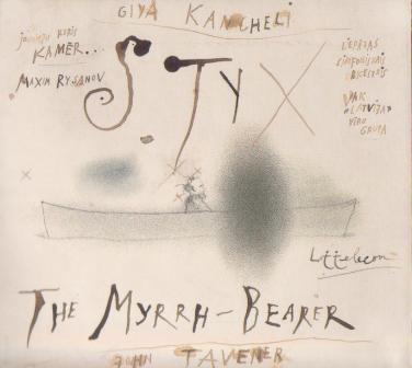 Giya Kancheli, John Tavener - Styx / The Myrrh Bearer cover of release