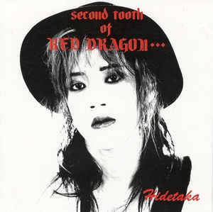 Hidetaka Ito - Second Tooth Of Red Dragon…