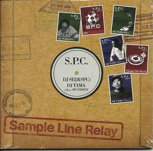DJ Tama - Sample Line Relay