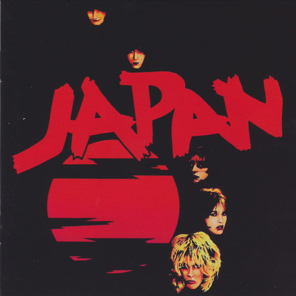 Japan - Adolescent Sex cover of release