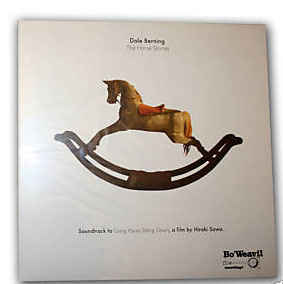 Dale Berning - The Horse Stories