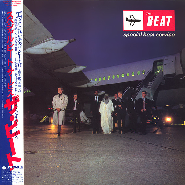 Beat, The (2) - Special Beat Service cover of release