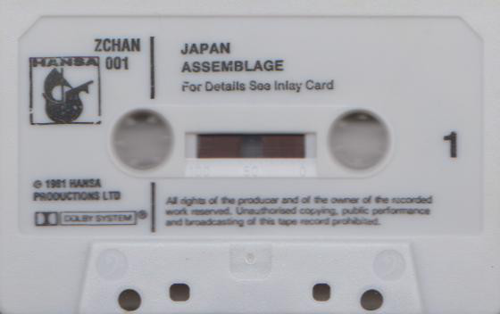 Japan - Assemblage [Special Edition Double Play] cover of release