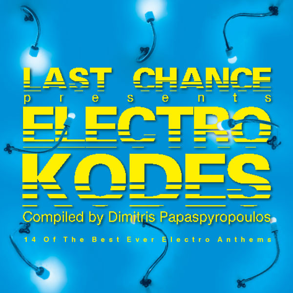 Dimitris Papaspyropoulos - Last Chance Presents