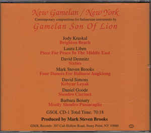 Gamelan Son Of Lion - New Gamelan / New York